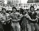 """Peter Yew Police Brutality Protests,"" by Corky Lee. 1975"